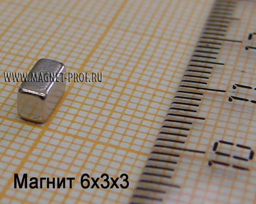 Неодимовый магнит пластина 6x3x3 мм., N33