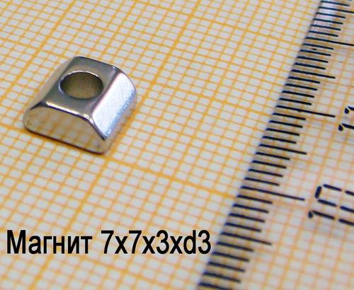 Магнит N33 7x7x3xd3мм.