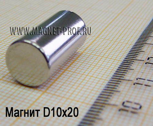Неодимовый магнит диск D10x20 мм., N35