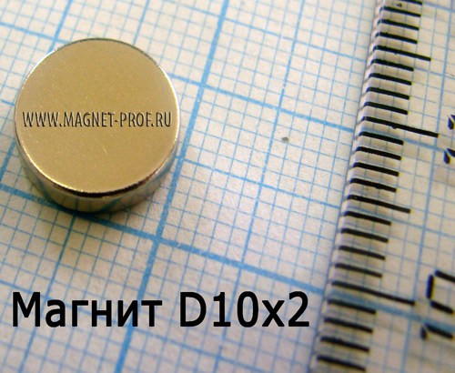 Неодимовый магнит диск 10х2 мм, N35