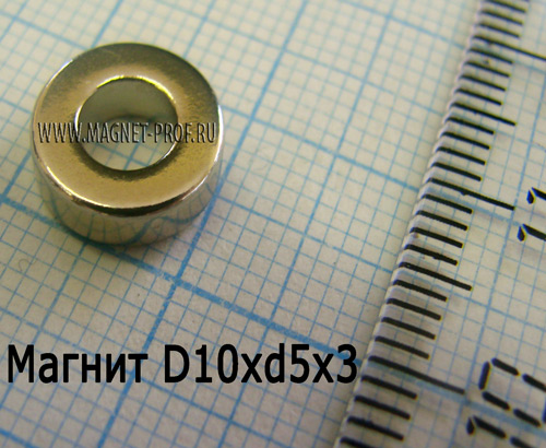 Неодимовый магнит кольцо D10xd5x3 мм., N35