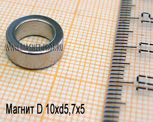 Неодимовый магнит кольцо D10xd5,7x5 мм., N33