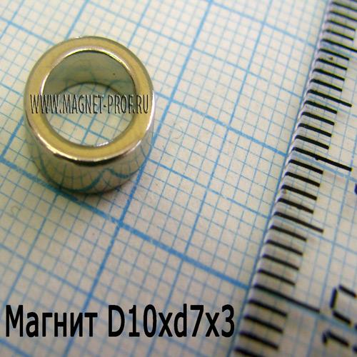 Неодимовый магнит кольцо D10xd7x3 мм., N35