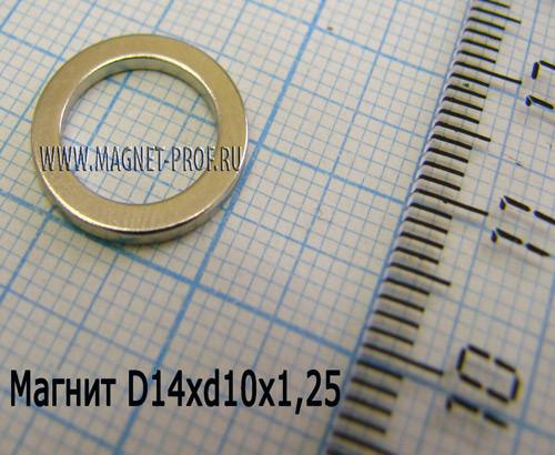 Неодимовый магнит кольцо D14xd10x1,25, N35