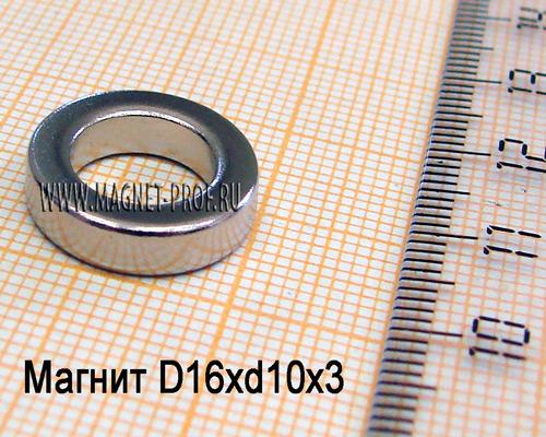 Неодимовый магнит D16xd10x3 мм., N33
