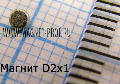 Неодимовый магнит диск D2x1 мм., N35
