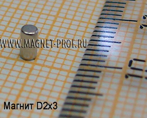 Неодимовый магнит диск D2x3 мм., N35