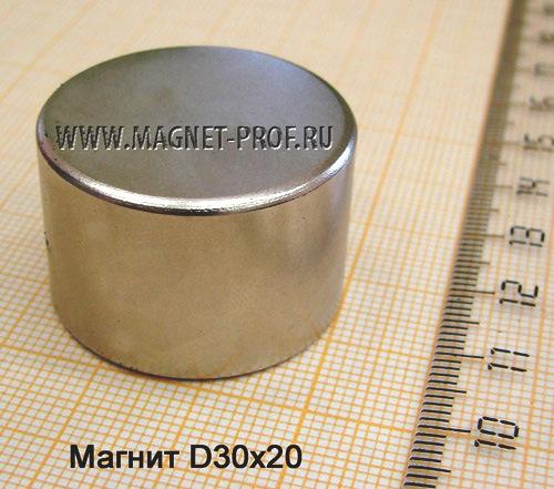 Неодимовый магнит диск D30x20 мм., N35