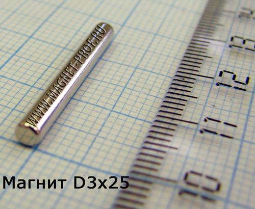 Неодимовый магнит диск D3x25 мм., N35