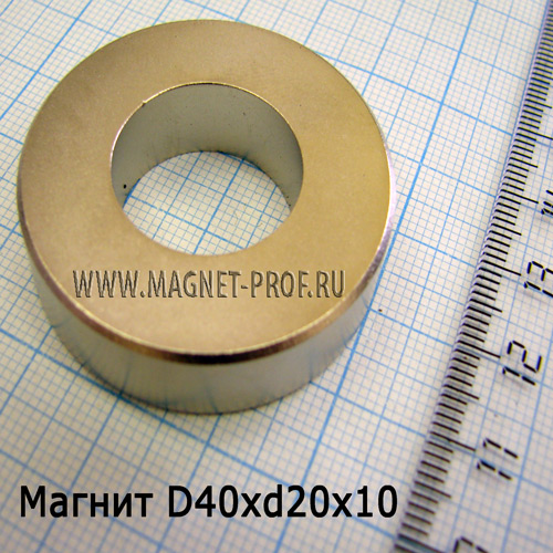 Неодимовый магнит D40xd20x10 мм., N35