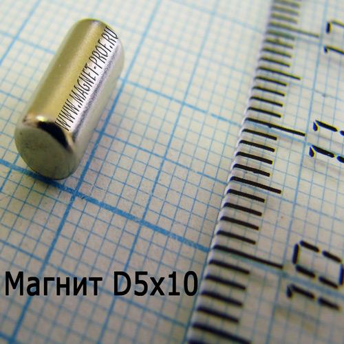 Неодимовый магнит диск D5x10 мм., N35