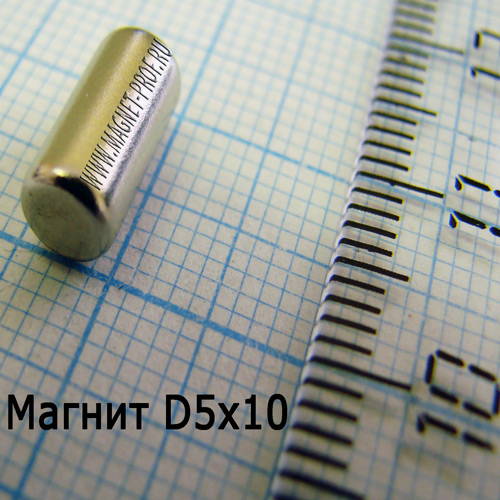 Неодимовый магнит диск 5х10 мм., N35