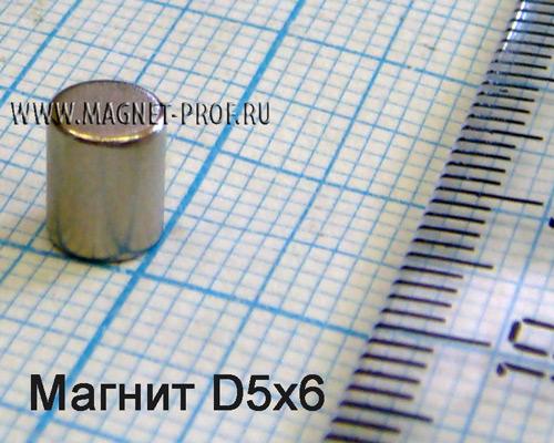 Неодимовый магнит диск D5x6 мм., N35