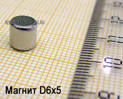 Неодимовый магнит диск D6x5 мм., N35
