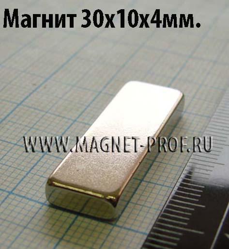 Неодимовый магнит пластина 30x10x4 мм., N35