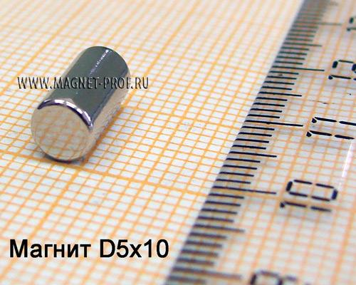 Неодимовый магнит диск D5x10 мм., N52