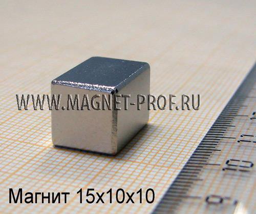 Магнит YXG30 15x10x10мм.