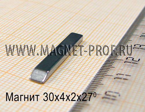 Неодимовый магнит 30x4x2x27 , N48