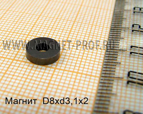 Магнит AlNiCo D8xd3,1x2 LNGT72