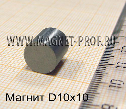 Магнит AlNiCo D10x10 мм. (ненамаг.)