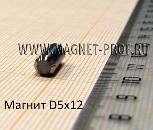 Магнит LNG40 D5x12мм. ненамаг.