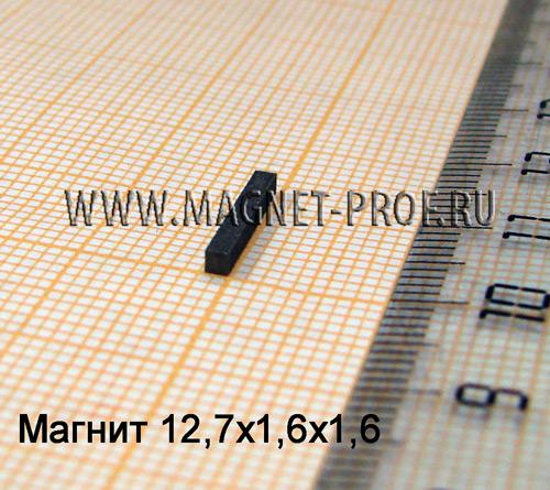 Магнит LNG44 12.7x1.6x1.6 мм.