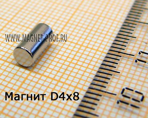 Неодимовый магнит диск D4x8 мм., N33