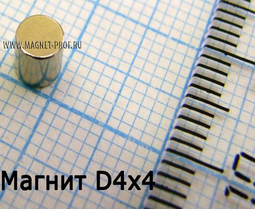 Неодимовый магнит диск D4x4 мм., N35