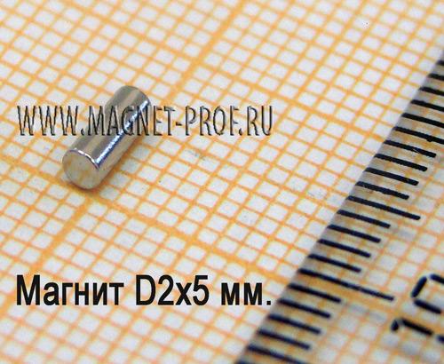 Неодимовый магнит диск D2x5 мм., N35