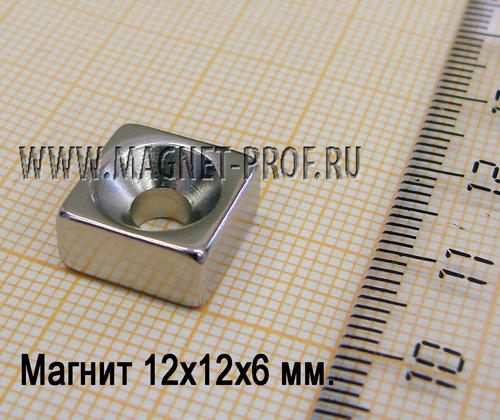 Неодимовый магнит пластина с зенковкой 12x12х6xD9.6/4.5, N33