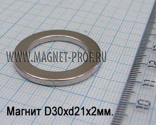Неодимовый магнит D30xd21x2 мм., N35