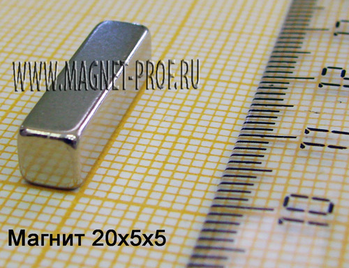 Неодимовый магнит пластина 20x5x5 мм., N35