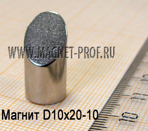 Неодимовый магнит N33 D10x20х45