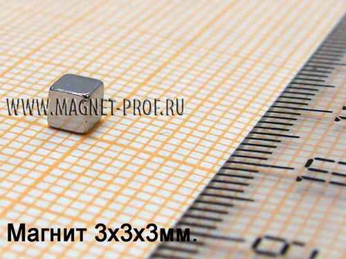 Неодимовый магнит куб 3x3x3 мм., N33