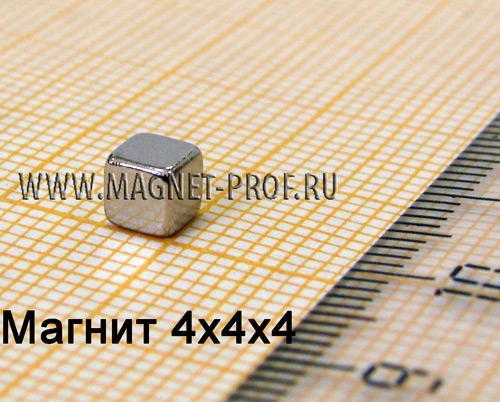 Неодимовый магнит куб 4x4x4 мм., N33