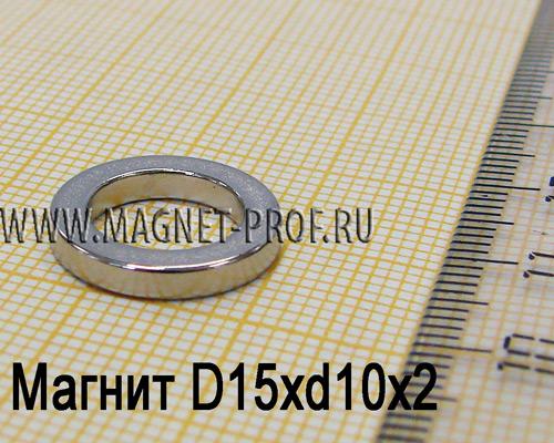 Неодимовый магнит кольцо D15xd10x2 мм., N33