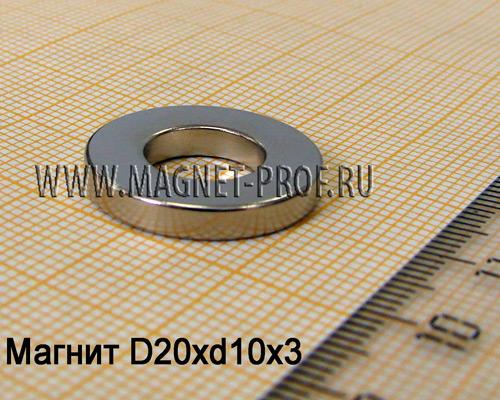Неодимовый магнит D20xd10x3 мм., N35