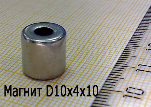 Неодимовый магнит трубка D10xd4x10 мм., N33