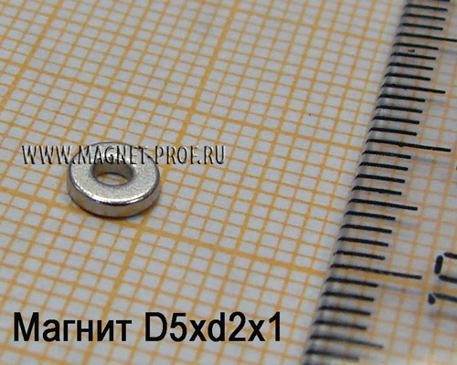 Неодимовый магнит кольцо D5xd2x1 мм., N35