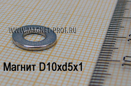 Неодимовый магнит кольцо D10xd5x1 мм., N35