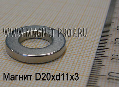 Неодимовый магнит D20xd11x3 мм., N35