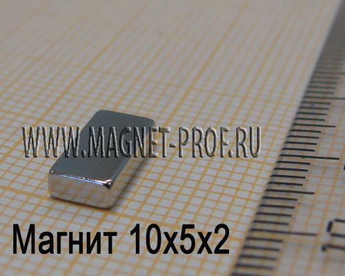 Неодимовый магнит пластина 10x5х2 мм., N33
