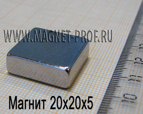 Неодимовый магнит пластина 20x20x5 мм., N35