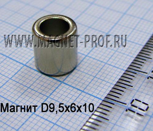 Неодимовый магнит трубка D9,5xd6x10 мм., N35