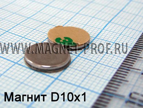 Неодимовый магнит диск D10x1 , N35 (с клеем)