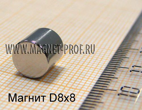 Неодимовый магнит диск D8x8 мм., N35