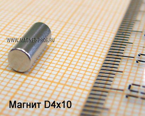 Неодимовый магнит диск D4x10 мм., N35