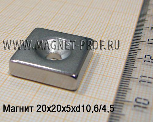 Неодимовый магнит пластина с зенковкой  20x20x5xD10.6/4.5 , N35