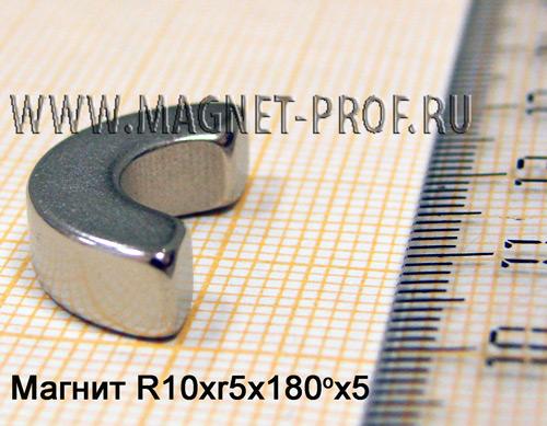 Магнит N33 R10xr5x180x5