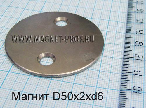Магнит N33 D50xd6x2мм.